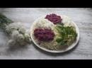 Салат «Букет сирени» от Екатерины Костюк