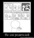 Фотоальбом Кирилла Овсянникова
