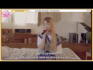 """· Рус.саб · Seunghee (OH MY GIRL) - """"A Night That Will Need Explaining"""" (OST """"Bunny's Boys"""") ·"""