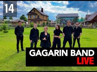 GAGARIN BAND Live Выпуск #14