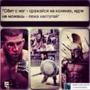 Личный фотоальбом Евгения Соболева