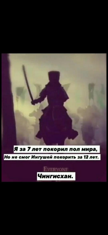 Магомед, 25, Sunzha