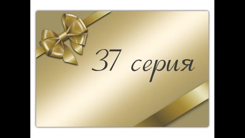 Soledad Captulo 37 Соледад 37 cерия