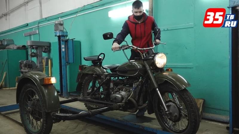 Первокурсники Вологодской ГМХА купили мотоцикл «Урал» и возродили технический кружок