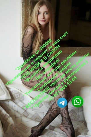 Работа для девушек в аммане алла костромичева бренд
