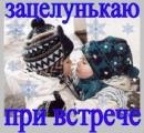 Фотоальбом Владимира Пашина
