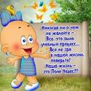 Фотоальбом Светланы Макаровой