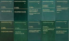 классические учебники и задачники