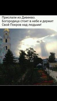Стас Крюков фото №6
