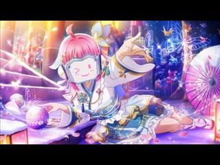 osu!catch Tennoji Rina (CV: Tanaka Chiemi) - Tsunagaru Connect (TV Size) [Happiness] 4,61⭐[RX]