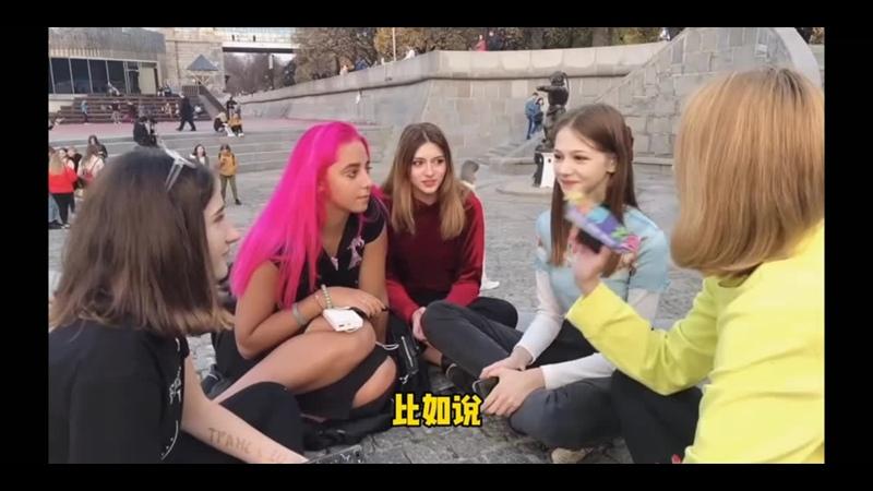 Это видео из предыдущих интервью с молодыми людьми россии которые рассказали нам о характере молодого поколения россии