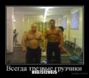 Денис Перевозкин, Саранск, Россия