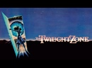 Сумеречная зона 1983 ужасы, фантастика