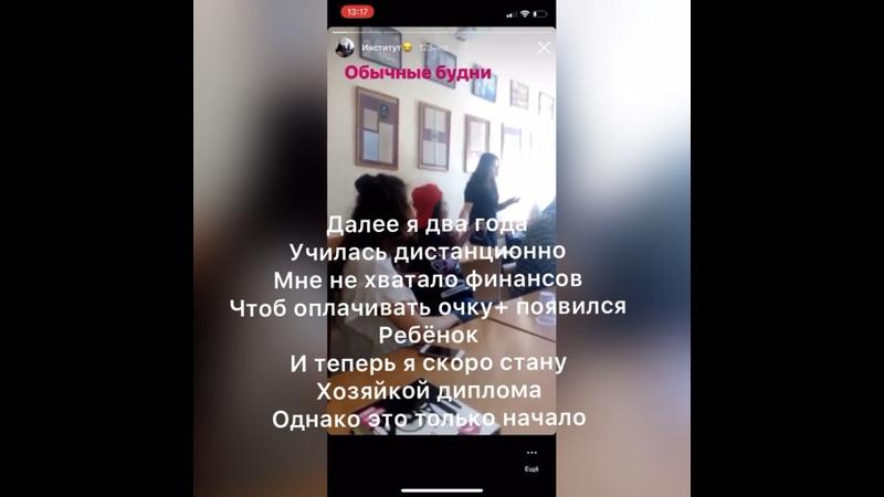 Видео от Sko Rrpi