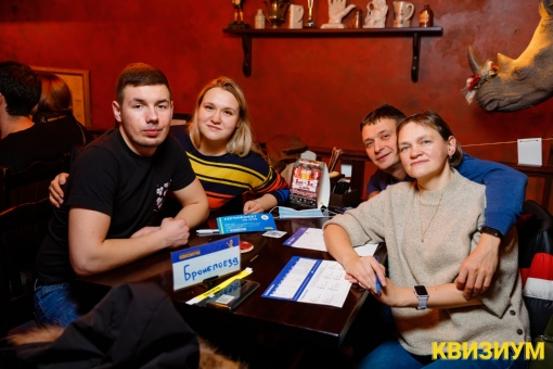 «10.01.21 (Lion's Head Pub)» фото номер 145
