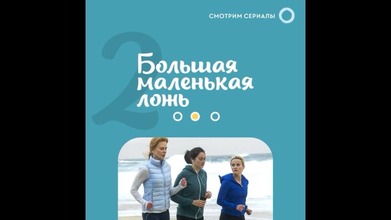 Видео от Буарон Россия Boiron