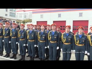 Курсанты Дальневосточной пожарно-спасательной академии МЧС приняли присягу