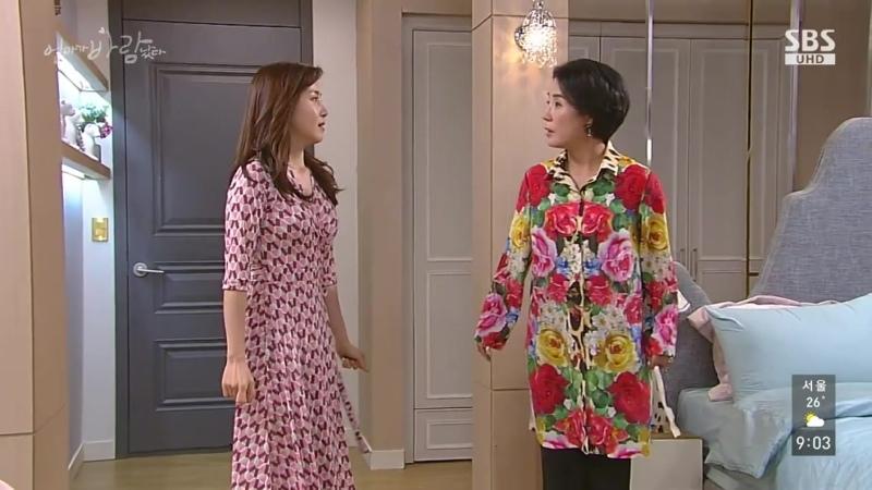 SBS 아침연속극 [엄마가 바람났다] 77회 (화) 2020-08-18 아침8시35분