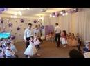 Танец папа и дочка 💕