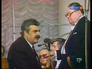 ★ Авторский вечер композитора Яна Френкеля (1982)
