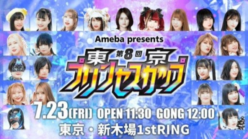 TJPW 8th Tokyo Princess Cup 2021 07 23 День 2