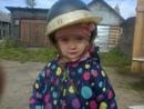 Фотоальбом Жеки Малякова