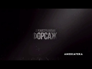 Video by KinoForce Теории Факты Обзоры