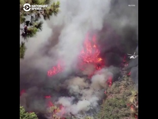 Сильнейшие лесные пожары рядом с курортами в Турции