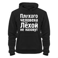 Тимкин Алексей
