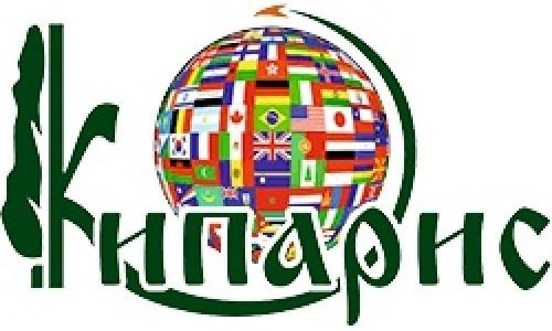 Сколько стоит путевка в Орленок 2021 из Краснодара