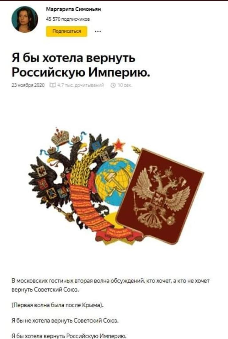 России противопоказан капитализм. Доказано Ельцины и тандемом.