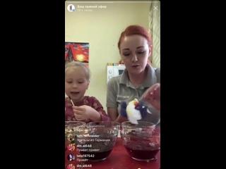 интервью из дома пасхальные яйца
