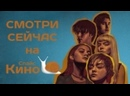 Люди Икс Новые мутанты 2020, США ужасы, фантастика, боевик dub, sub, ino смотреть фильм/кино/трейлер онлайн КиноСпайс HD