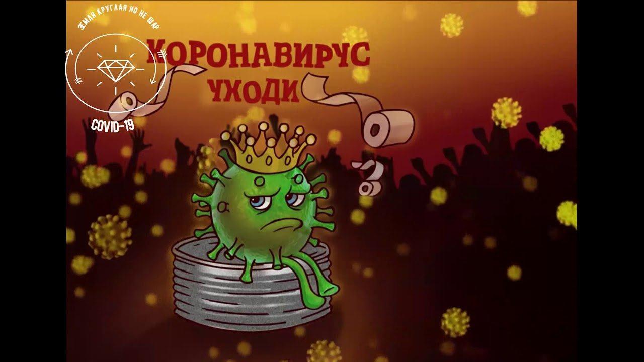 76 новых случаев коронавирусной инфекции выявили в Удмуртии