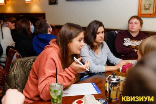 «12.01.21 (Tipsy Pub)» фото номер 60