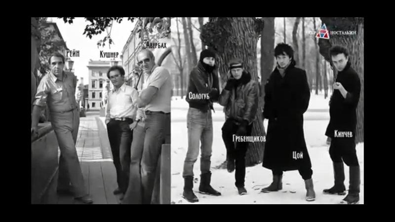 ✩ Кафе «САЙГОН» место встреч Ленинградских неформалов и творческого андеграунда