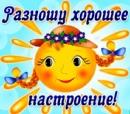 Фотоальбом Татьяны Ивановой