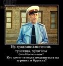 Фотоальбом Артёма Трушникова