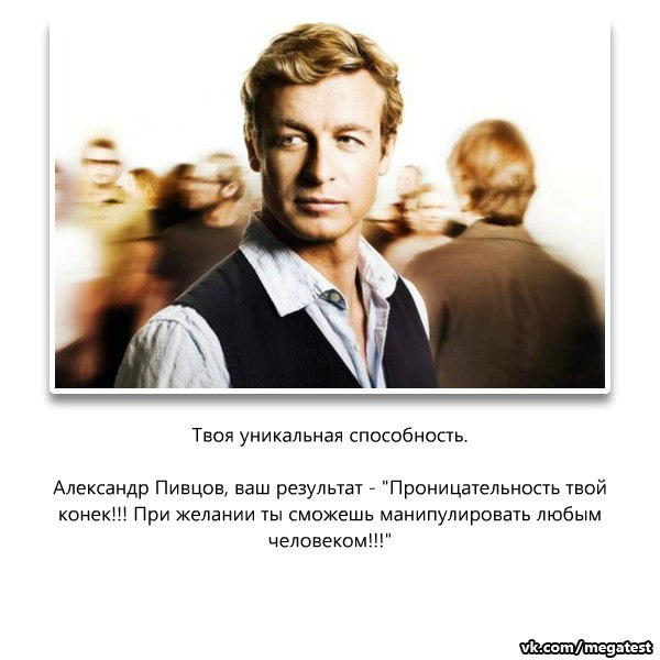фото из альбома Александра Пивцова №7