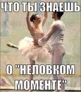 Фотоальбом Алексея Мурзина