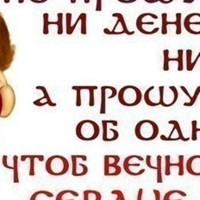 ВигівськаЛюда