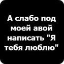 Личный фотоальбом Юли Вовк