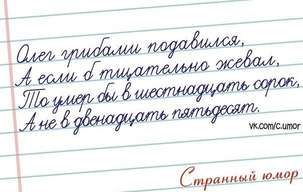 фото из альбома Романа Марусича №12
