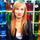 Елена Гаглоева фотография #30