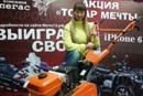 Фотоальбом Анжелы Казаковой