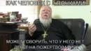 Углов Сергей | Калининград | 47