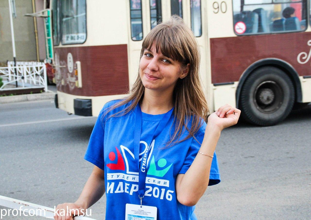 Пономарёва Ксения, Хадыженск - фото №14