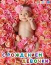 Личный фотоальбом Анны Тихоновой