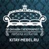 KITAY-MEBEL.RU