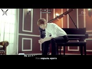 [KARAOKE] Henry - TRAP (with Kyuhyun & Taemin) (рус.саб)
